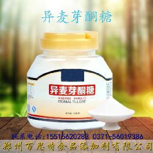 异麦芽酮糖生产厂家品牌价格
