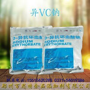 异VC钠生产厂家品牌价格