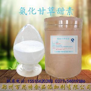 食用氨化甘草甜素生产厂家