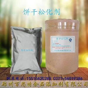 饼干松化剂生产厂家饼干松化剂价格