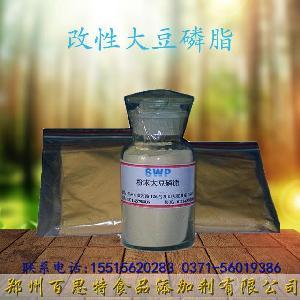 食用改性大豆磷脂生产厂家