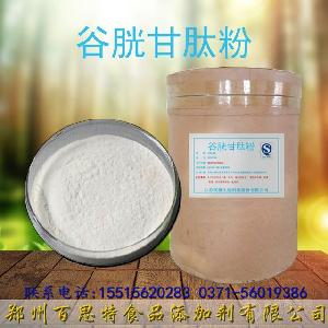 谷胱甘肽粉生产厂家品牌价格