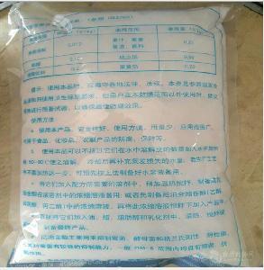 对羟基苯甲酸乙酯生产厂家品牌价格