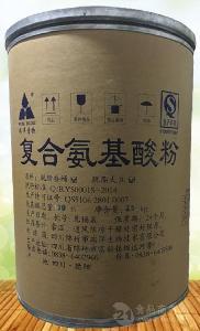 食用复合氨基酸粉生产厂家