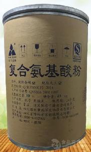 复合氨基酸粉生产厂家复合氨基酸粉价格