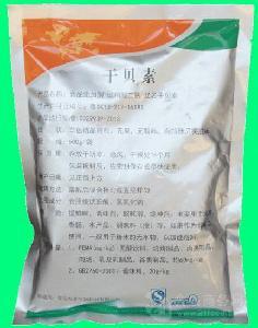 食用琥珀酸二钠生产厂家