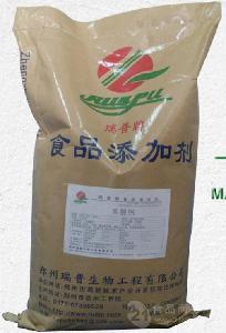 食品级果酸钙厂家直销