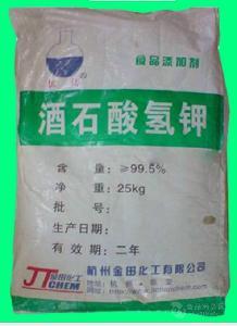 食用塔塔粉生产厂家