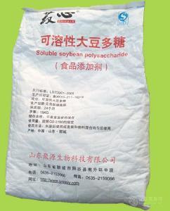 可溶性大豆多糖生产厂家品牌价格