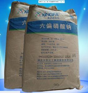 六偏磷酸钠生产厂家六偏磷酸钠价格