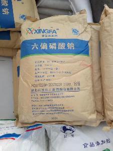 六偏磷酸钠生产厂家品牌价格