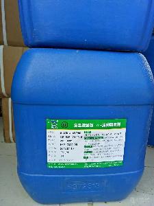 高温α-淀粉酶生产厂家高温α-淀粉酶价格