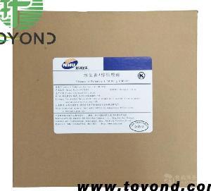 食用维生素A棕榈酸酯生产厂家
