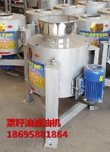 菜籽油滤油器