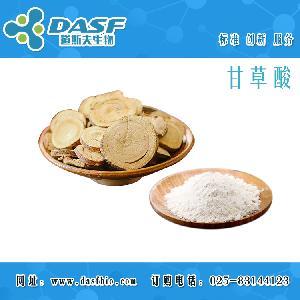 甘草甜素厂家直销 批发食品级 纯天然甜味剂 甘草酸