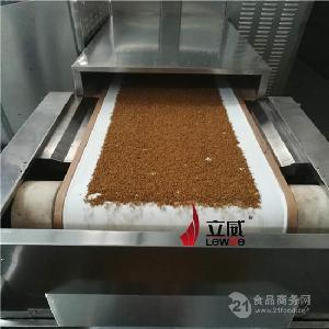 燕麦粉灭菌设备用什么-微波灭菌设备