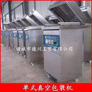 土鸡肉真空封口机器 烤鸡烤鸭下凹式真空包装机 烤鸡加工包装设备