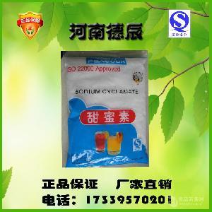 食品级甜蜜素生产厂家正品保证