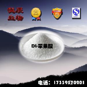 九州娱乐官网级DL-苹果酸
