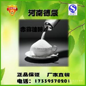 赤藓糖醇 厂家直销 正品保证 量大优惠