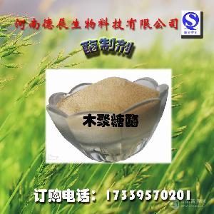 食品级木聚糖酶