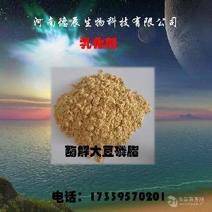 酶解大豆磷脂