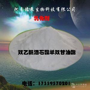 双乙酰酒石酸单双甘油酯