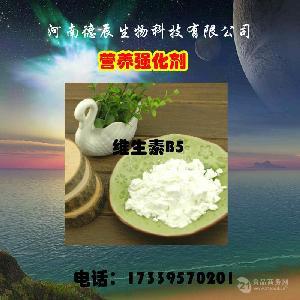 维生素B5 泛酸