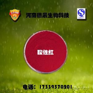 酸性红 偶氮玉红