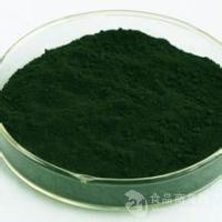 提供优质食品级果绿色素