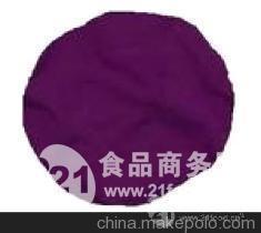 天然葡萄紫色素批发价格
