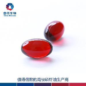 南极磷虾油凝胶糖果  OEM定制代加工