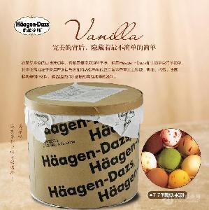 哈根达斯冰激凌 广州批发哈根达斯 冰淇淋球