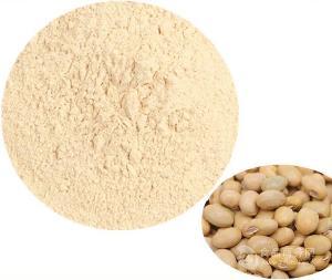优质饲料级大豆蛋白粉出厂价格