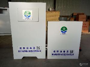 牙科HB-50型二氧化氯发生器污水处理设备