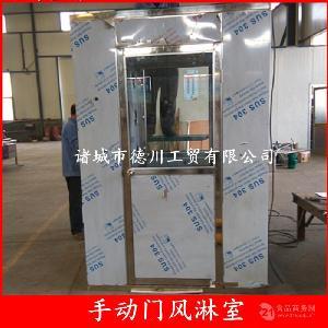 全自动风淋室 香辣虾罐头风淋室食品工厂净化设备 双人双吹风淋室