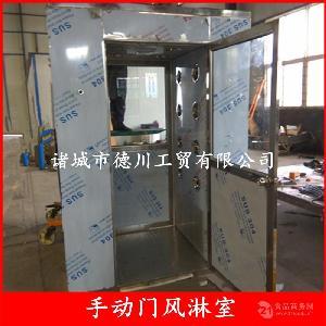 全自动双门风淋室 食品加工设备风淋室 风淋室的作用和原理