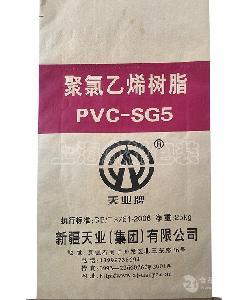 环保防潮彩印覆膜编织袋 广告彩印编织袋瓷砖胶粘合剂包装袋