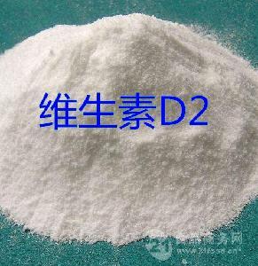 优质饲料级维生素D2出厂价格