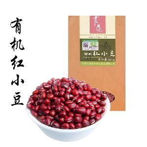 农道 真空包装有机红小豆 520克/袋 厂家直销