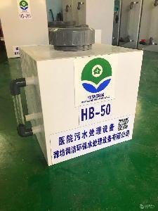 二氧化氯发生器新技术