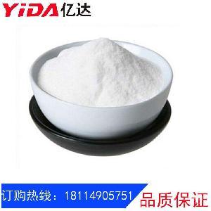交联羧甲基纤维素钠ccna