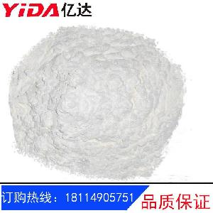 食品级抗结剂 微粉硅胶 二氧化硅