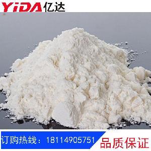 氨基葡萄糖硫酸钾盐