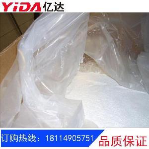 L-谷氨酸一钾