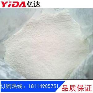 现货供应 食品级 L-半胱氨酸盐酸盐无水物 质量保证