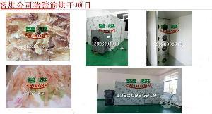 智烘行业认可度高的猪蹄筋烘干设备厂家ZH-JN-HGJ03