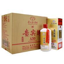 贵州茅台A30招商/茅台贵宾酒A30批发价/上海市茅台A30多少钱
