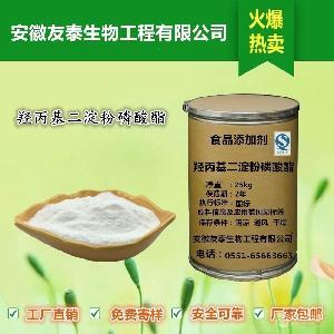 优质食品级羟丙基二淀粉磷酸酯出厂价格