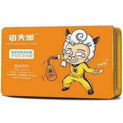 解决老年人食欲不振,营养不老年人羊初乳益生菌冲剂